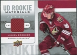 2008/09 Upper Deck Rookie Materials #RMMB Mikkel Boedker