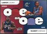 2008/09 SkyBox One on One Dual Memorabilia #OOAJ Gilbert Arenas LeBron James