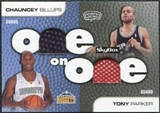 2008/09 SkyBox One on One Dual Memorabilia #OOBP Tony Parker Chauncey Billups