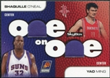 2008/09 SkyBox One on One Dual Memorabilia #OOMO Yao Ming Shaquille O'Neal