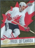 2008/09 Upper Deck Ice Pride of Canada #GOLD4 Bryan Trottier
