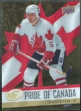 2008/09 Upper Deck Ice Pride of Canada #GOLD6 Denis Potvin