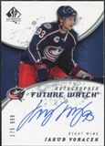 2008/09 Upper Deck SP Authentic #248 Jakub Voracek RC Autograph /999