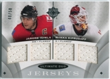 2008/09 Upper Deck Ultimate Collection Ultimate Jerseys Duos #UJ2IK Jarome Iginla Miikka Kiprusoff /50