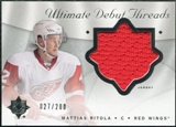 2008/09 Upper Deck Ultimate Collection Debut Threads #DTDH Darren Helm /200