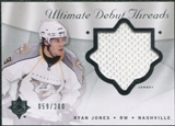 2008/09 Upper Deck Ultimate Collection Debut Threads #DTRJ Ryan Jones /200