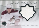 2008/09 Upper Deck Ultimate Collection Debut Threads #DTVT Viktor Tikhonov /200