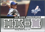2009 Upper Deck UD Game Materials #GMHK Hong-Chih Kuo