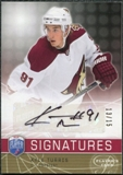 2008/09 Upper Deck Be A Player Signatures Player's Club #SKT Kyle Turris Autograph /15