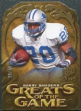 2009 Upper Deck Icons Greats of the Game Die Cut #GGBS Barry Sanders /40