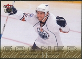 2009/10 Ultra Gold Medallion #62 Sam Gagner
