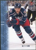 2009/10 Fleer Ultra Ice Medallion #45 Derick Brassard /100