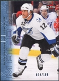 2009/10 Fleer Ultra Ice Medallion #157 Ryan Malone /100