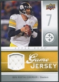 2009 Upper Deck Game Jersey #GJBR Ben Roethlisberger