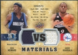2009/10 Upper Deck VS Dual Materials #VSHI Andre Iguodala Josh Howard /570