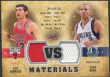2009/10 Upper Deck VS Dual Materials #VSKH Jason Kidd Kirk Hinrich /570