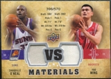 2009/10 Upper Deck VS Dual Materials #VSMO Shaquille O'Neal Yao Ming /570