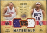 2009/10 Upper Deck VS Dual Materials Bronze #VSCM Shawn Marion Vince Carter /150