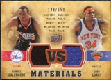 2009/10 Upper Deck VS Dual Materials Bronze #VSCO Eddy Curry Jermaine O'Neal /150