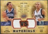 2009/10 Upper Deck VS Dual Materials Bronze #VSDJ Deron Williams Jason Kidd /150