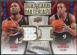 2009/10 Upper Deck Game Materials Dual Gold #DGBI Andre Iguodala Elton Brand /150