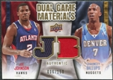 2009/10 Upper Deck Game Materials Dual Gold #DGBJ Chauncey Billups Joe Johnson /150