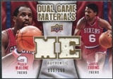 2009/10 Upper Deck Game Materials Dual Gold #DGEM Julius Erving Moses Malone /150
