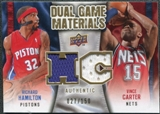 2009/10 Upper Deck Game Materials Dual Gold #DGHC Richard Hamilton Vince Carter /150