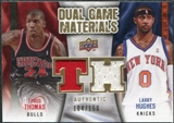 2009/10 Upper Deck Game Materials Dual Gold #DGHT Larry Hughes Tyrus Thomas /150