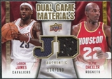 2009/10 Upper Deck Game Materials Dual Gold #DGJD Clyde Drexler LeBron James /150