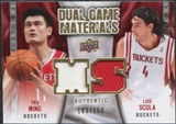 2009/10 Upper Deck Game Materials Dual Gold #DGYS Luis Scola Yao Ming /150