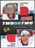 2009/10 Upper Deck MVP Two on Two Jerseys JCHRW Shea Weber Pekka Rinne Brian Campbell Cristobal Huet