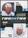 2009/10 Upper Deck MVP Two on Two Jerseys JNMKB Pierre-Marc Bouchard Mikko Koivu James Neal Mike Modano