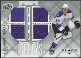 2009/10 Upper Deck Black Diamond Jerseys Quad #QJAF Alexander Frolov
