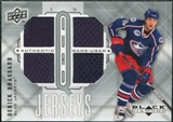 2009/10 Upper Deck Black Diamond Jerseys Quad #QJBR Derick Brassard