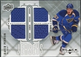 2009/10 Upper Deck Black Diamond Jerseys Quad #QJDP David Perron
