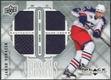 2009/10 Upper Deck Black Diamond Jerseys Quad #QJJV Jakub Voracek