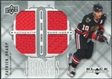 2009/10 Upper Deck Black Diamond Jerseys Quad #QJPS Patrick Sharp