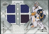 2009/10 Upper Deck Black Diamond Jerseys Quad #QJRM Ryan Miller