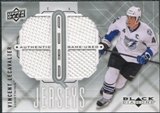 2009/10 Upper Deck Black Diamond Jerseys Quad #QJVL Vincent Lecavalier