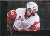 2009/10 Upper Deck Black Diamond Horizontal #BD4 Henrik Zetterberg