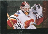 2009/10 Upper Deck Black Diamond Horizontal #BD7 Miikka Kiprusoff
