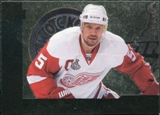 2009/10 Upper Deck Black Diamond Horizontal #BD8 Nicklas Lidstrom