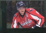 2009/10 Upper Deck Black Diamond Horizontal Perimeter Die-Cut #BD24 Alexander Ovechkin SP