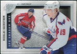 2009/10 Upper Deck SPx Shadowbox #SH23 Nicklas Backstrom
