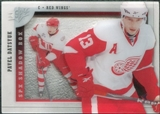 2009/10 Upper Deck SPx Shadowbox #SH25 Pavel Datsyuk