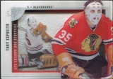 2009/10 Upper Deck SPx Shadowbox Stoppers #ST5 Tony Esposito
