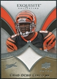 2009 Upper Deck Exquisite Collection Patch #PCO Chad Johnson /75