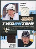 2009/10 Upper Deck MVP Two on Two Jerseys JDGCM Brandon Dubinsky Marian Gaborik Sidney Crosby Evgeni Malkin