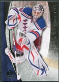 2010/11 Upper Deck SP Game Used #64 Henrik Lundqvist